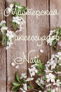 nati-ava-new1_zip