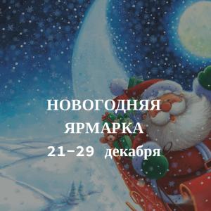 podarkina2017_vk_zip
